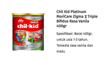 Chil*School Morinaga Platinum Vanilla 400 gr
